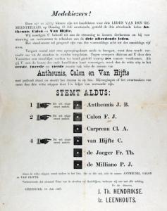 July-1897-IMG_0020