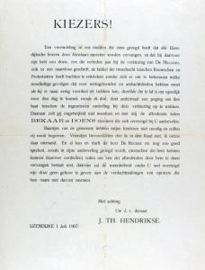 july-1907-IMG_0009