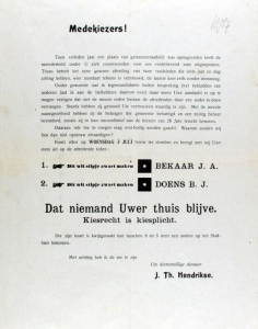 July-1907-IMG_0016